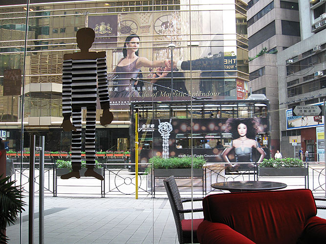 citinomad com :: Canon PowerShot A590 IS in Hong Kong photo